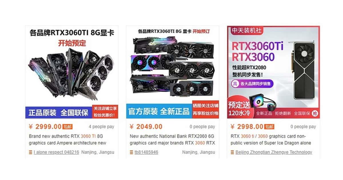 RTX 3060 Taobao